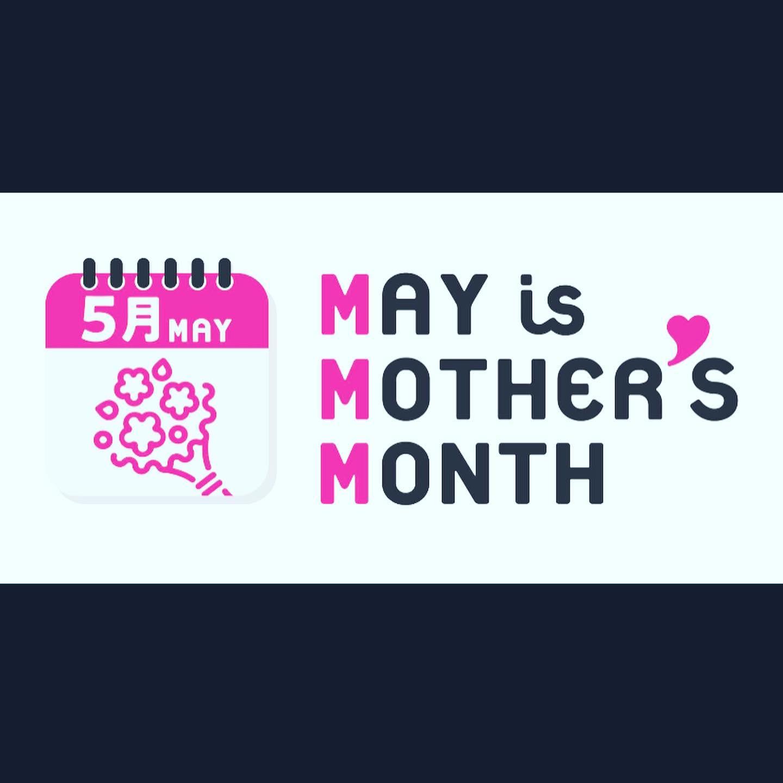 """三密を避けるべく、「母の日」を1日だけでなく、1ヶ月間に分散する「母の月」""""MAY is MOTHER's MONTH 今年の5月は「母の月」らしいです♪♪お母さんにお花を^ ^"""